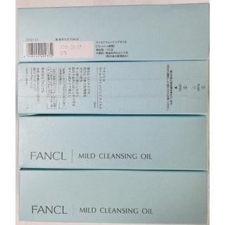 ファンケル(FANCL)のFANCL マイルドクレンジングオイル(クレンジング / メイク落とし)