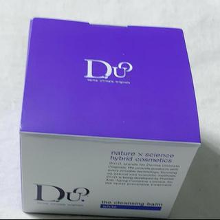 DUO クレンジングバーム ホワイト 新品 未使用