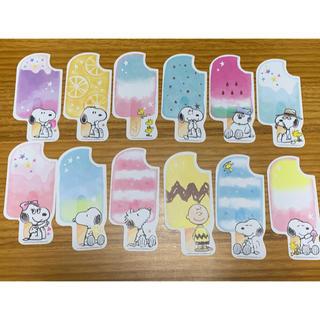 スヌーピー(SNOOPY)のスヌーピー アイスキャンディバラメモ 16種類 各2枚ずつ(ノート/メモ帳/ふせん)