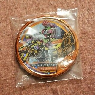 BANDAI - 煌星 仮面ライダーエグゼイド アクションゲーマー ブットバソウル ホット10