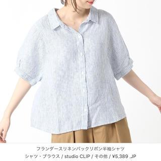 スタディオクリップ(STUDIO CLIP)のバックリボン ストライプブラウス(シャツ/ブラウス(半袖/袖なし))