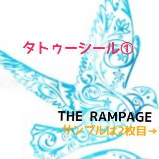RMPG タトゥーシール(その他)