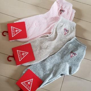 ゲス(GUESS)の新品☆ GUESS 靴下 3点セット(ソックス)