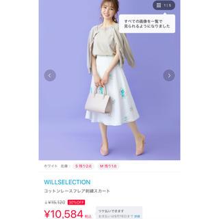WILLSELECTION - ウィルセレクション フラワー刺繍スカート ホワイト M