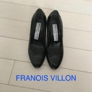 最終価格sale美品FRANOIS VILLON ハイヒールSALE(ハイヒール/パンプス)