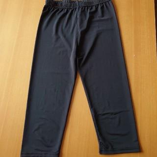 シマムラ(しまむら)のレギンス 150cm(パンツ/スパッツ)