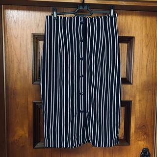 オゾック(OZOC)のOZOC スカート ストライプ ネイビー×ホワイト ボタン(ひざ丈スカート)