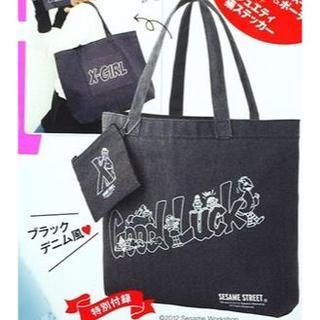 SESAME STREET - ★セサミストリート×X-girl超BIGトート&ポーチ◆新品未使用