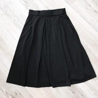 タック入り ミモレ丈スカート 黒 Mサイズ ゆったり シンプル モノトーン
