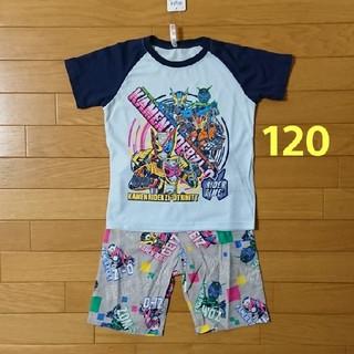 新品☆120cm ジオウ パジャマ