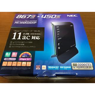 エヌイーシー(NEC)のNEC Aterm PA-WG1400HP WG1400HP 無線LANルーター(PC周辺機器)