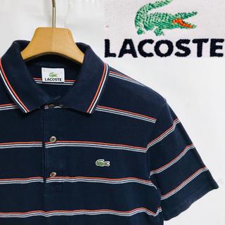 ラコステ(LACOSTE)の美品!日本製!LACOSTE ラコステ ワニマーク トリプルボーダーポロシャツ(ポロシャツ)