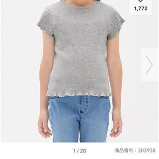 GU - GU ジーユー クルーネック リブTシャツ 半袖 グレー 140