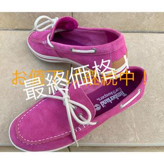 ティンバーランド(Timberland)の特別値下げ! Timberland レディーデッキシューズ ピンク 24.5cm(ローファー/革靴)