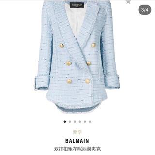 バルマン(BALMAIN)のBalmain ジャケット(その他)