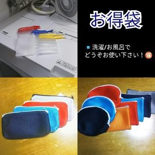 マグネシウム粒 用DIYお得袋  洗濯マグ君(洗剤/柔軟剤)