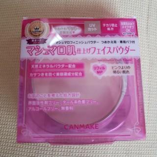 キャンメイク(CANMAKE)のCANMAKE☆マシュマロパウダー専用リフィル(マットピンクオークル)(フェイスパウダー)