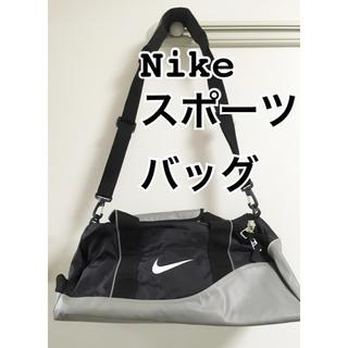 NIKE - NIKE スポーツバッグ