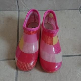 長靴20㎝
