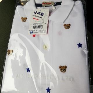mikihouse - ミキハウス ポロシャツ プッチー 刺繍 90