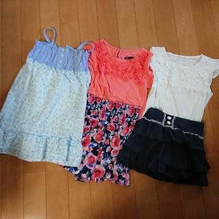 GU - 女の子 夏服 140 150 相当 まとめ売り かわいい おしゃれ GAP GU