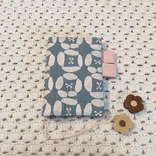 ミナペルホネン(mina perhonen)のsold out ほぼ日手帳カバー オリジナルサイズ ミナペルホネン dear (ブックカバー)