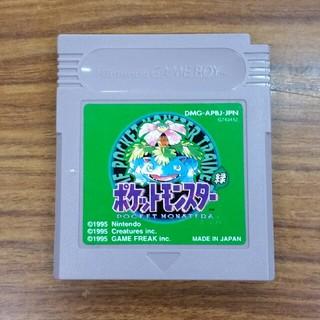 ポケットモンスター緑 グリーン ゲームボーイソフト (携帯用ゲームソフト)