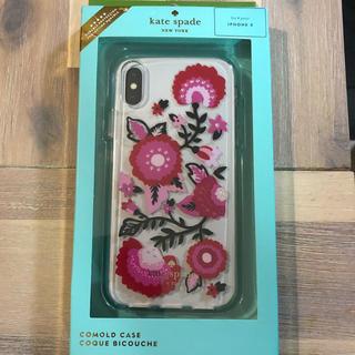 kate spade new york - Kate spade iPhone x ケース ケイトスペード