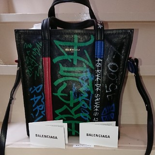 バレンシアガ(Balenciaga)の【新品】BALENCIAGAグラフィティバザール Sサイズ(トートバッグ)