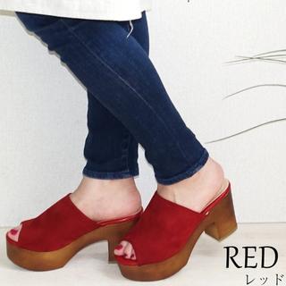 ミュール 厚底ウッドソール スエードの赤のLサイズ 新品(ミュール)