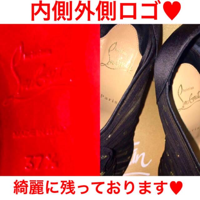 Christian Louboutin(クリスチャンルブタン)の約18万→46800!ほぼ新品♡クリスチャンルブタンシルクフリルドレスサンダル♡ レディースの靴/シューズ(サンダル)の商品写真