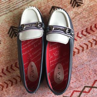 アーヴェヴェ(a.v.v)のローファー(ローファー/革靴)