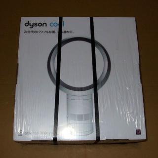Dyson - 新品未開封 ダイソン 扇風機 AM06DC30WS