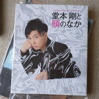 KinKi Kids - 堂本剛と頭の中 : Fineboys special fashion book