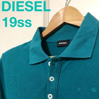 DIESEL - 美品 DIESEL ポロシャツ 19SS 完売カラー  グリーン L size