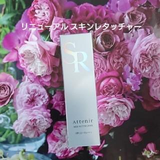 Attenir - Attenir ③リニューアル スキンレタッチャー