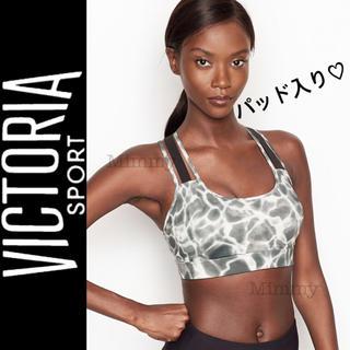 ヴィクトリアズシークレット(Victoria's Secret)のストラッピー  スポブラ♡グレー プール(ブラ)