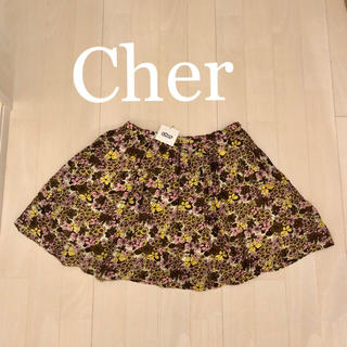 シェル(Cher)のシェル 新品 スカート  花柄(ミニスカート)
