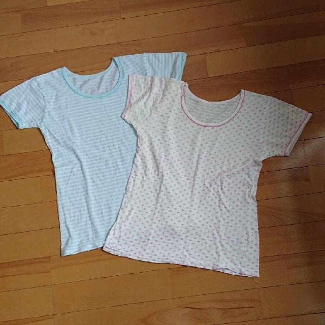 しまむら(シマムラ)の下着  半袖  150   キッズ/ベビー/マタニティのキッズ服 女の子用(90cm~)(下着)の商品写真