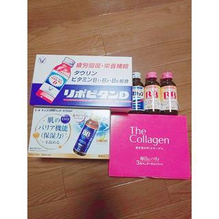 シセイドウ(SHISEIDO (資生堂))のチョコラBB+コラーゲン+リポビタン 26本セット(その他)