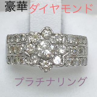 鑑定済み 豪華 ダイヤモンド プラチナ リング 指輪