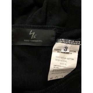 ヨウジヤマモト(Yohji Yamamoto)のヨウジヤマモト ロンTシャツ(Tシャツ/カットソー(七分/長袖))