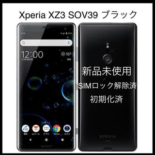 Xperia - 【新品未使用】 SIMフリー Xperia XZ3 SOV39 ブラック
