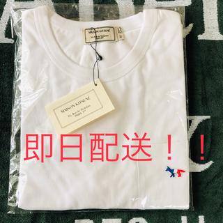 MAISON KITSUNE' - <最安価格> メゾンキツネ トリコロールパッチ🇫🇷 XSサイズ!