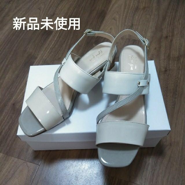 BARCLAY(バークレー)のバークレー サンダル 24.5 EEE 新品 レディースの靴/シューズ(ローファー/革靴)の商品写真