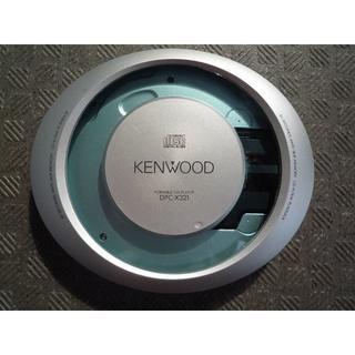 ケンウッド(KENWOOD)の【中古・使用感有】KENWOODポータブルCDプレーヤーDPC-X321 (ポータブルプレーヤー)
