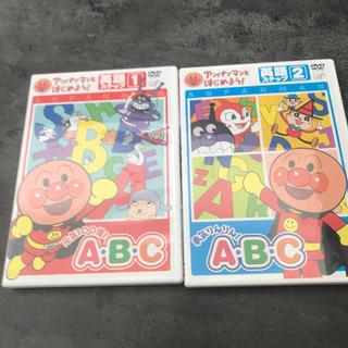 アンパンマン(アンパンマン)のアンパンマンDVD英語ステップ①②セット(キッズ/ファミリー)