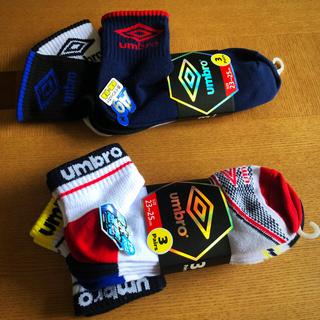 UMBRO - 【新品】スポーツ ブランド ソックス 靴下 6p セット 23cm 25cm