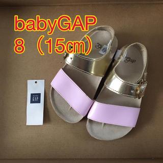 ベビーギャップ(babyGAP)の値下【美品】 baby GAP  サンダル(サンダル)