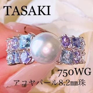 TASAKI - TASAKI 750WG アコヤパールストーンリング 8.2㎜珠 サファイア